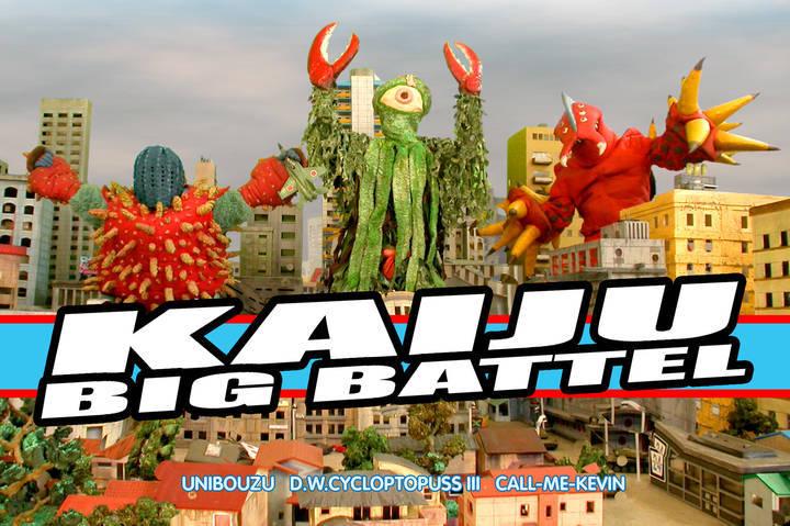 Kaiju Big Battel @ Stage 48 - New York, NY