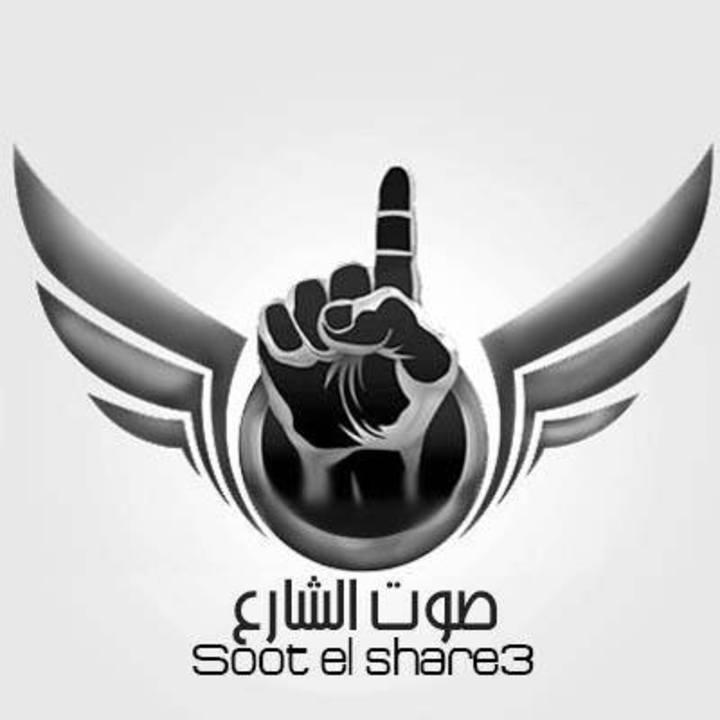 صوت الشارع-راب مصرى Tour Dates