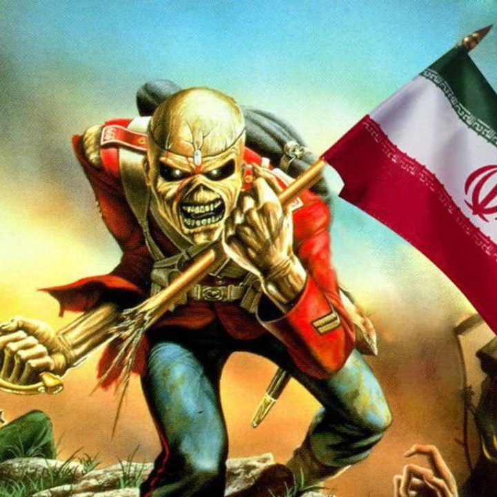 Iran Maiden Tour Dates