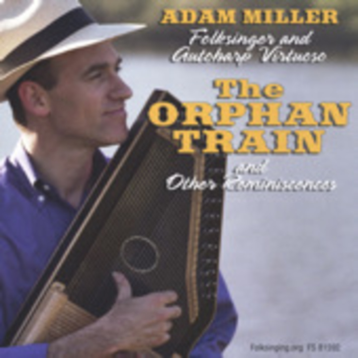 Adam Miller Tour Dates