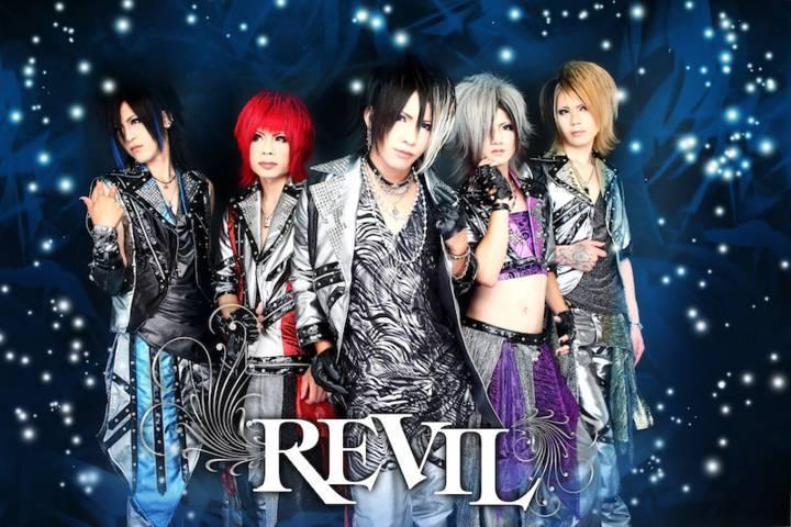 Revil Tour Dates