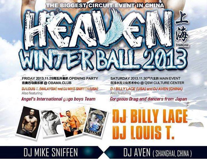 DJ Mike Sniffen Tour Dates
