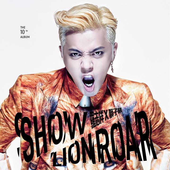 SHOW LO @ Asia World Expo - Hong Kong, Hong Kong