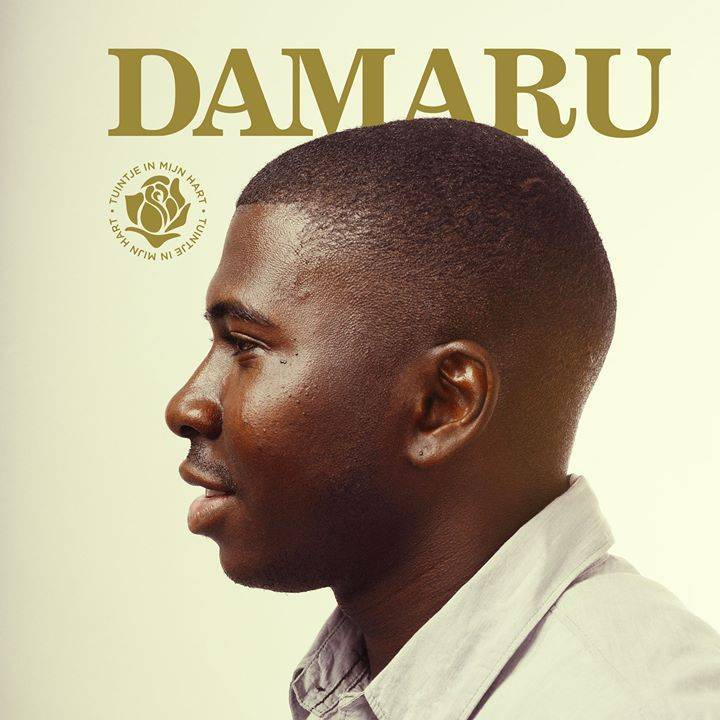 Damaru Tour Dates