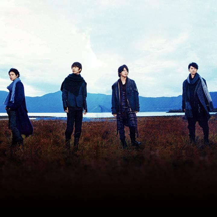 KAT-TUN Tour Dates