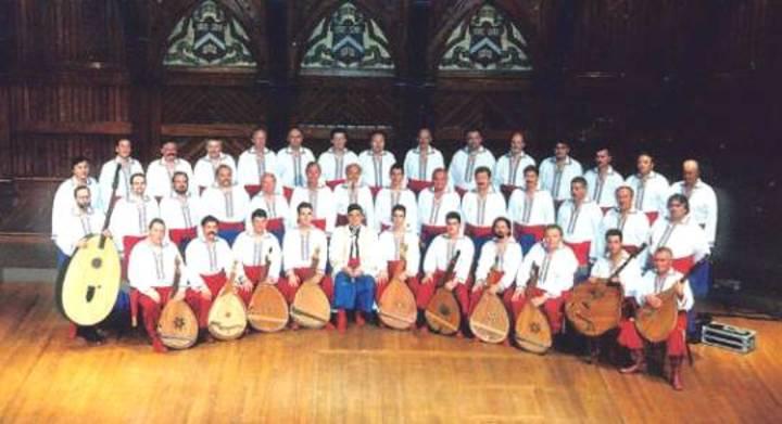 Ukrainian Bandurist Chorus Tour Dates