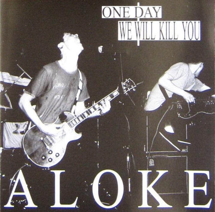 Aloke Tour Dates
