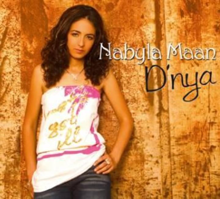 Nabyla Maan Tour Dates