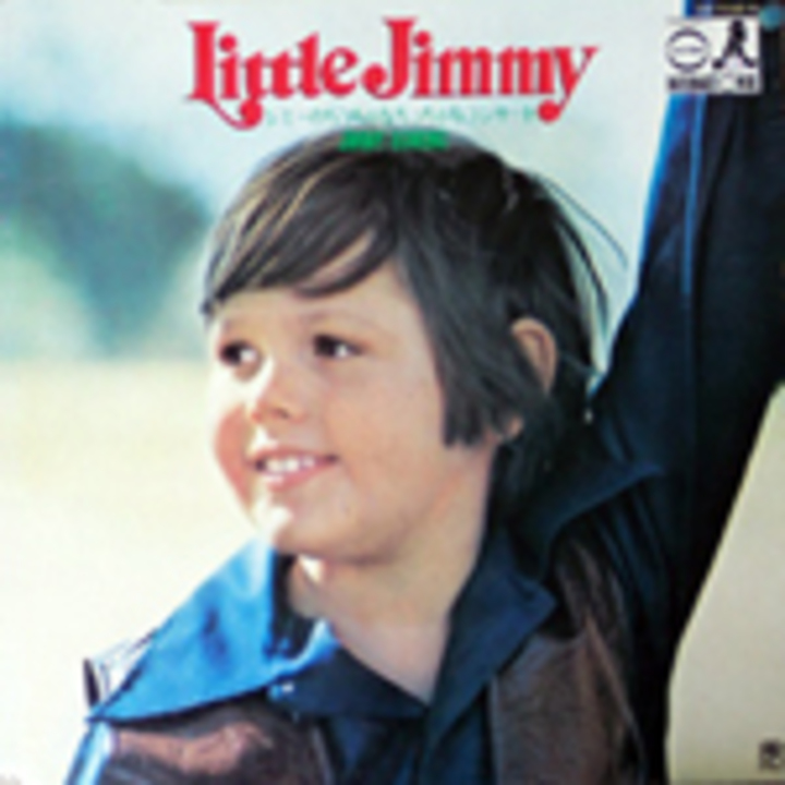 Little Jimmy Tour Dates