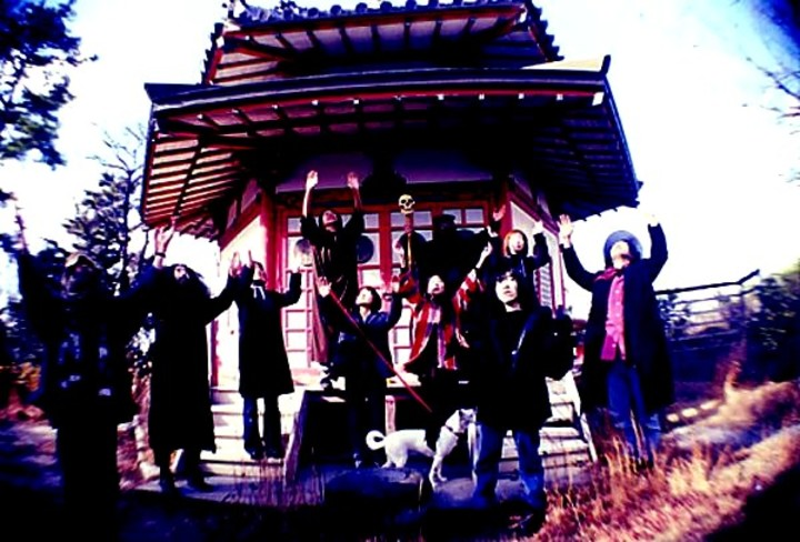 Acid Mothers Temple & The Melting Paraiso U.F.O. @ Brewery Arts Centre - Kendal, United Kingdom