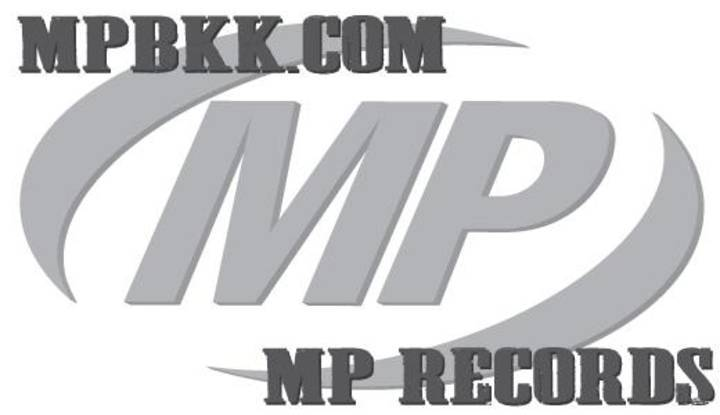 MP Records Tour Dates
