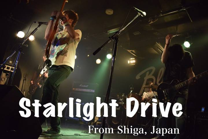Starlight Drive Tour Dates