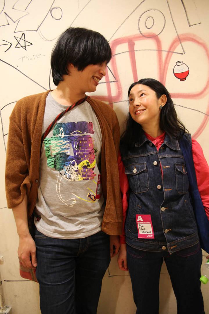 Takako Minekawa Telstar Dustin Wong Amp Takako Minekawa