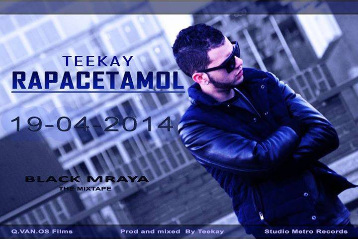 Teekay (Official Fan-page) Tour Dates