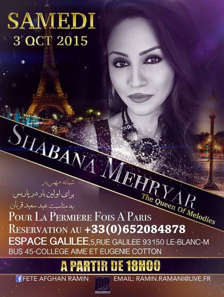 SHABANA MEHRYAR Tour Dates