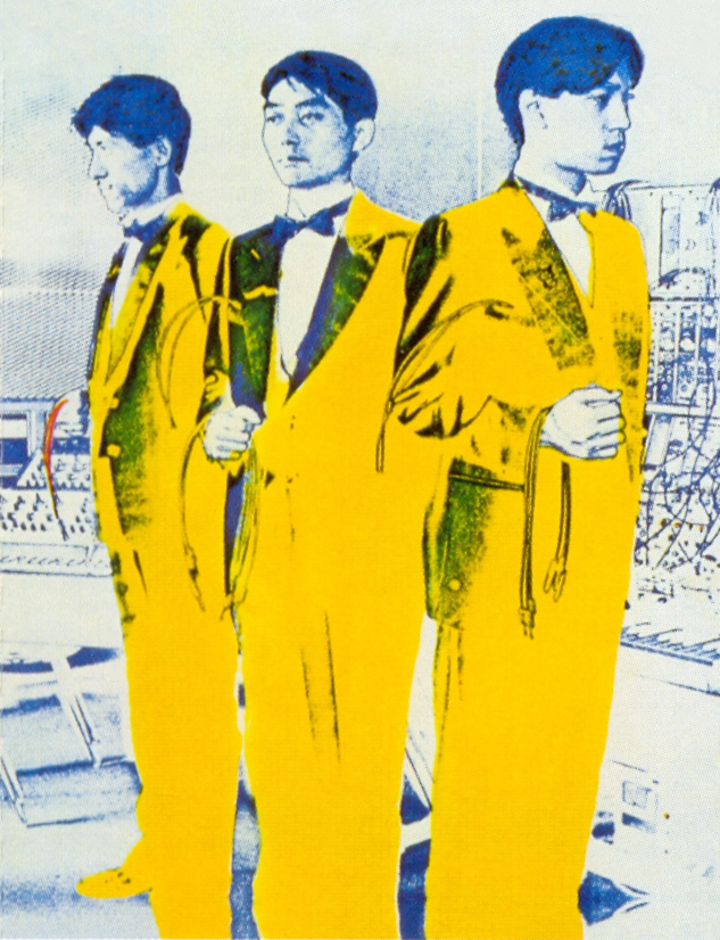 Yellow Magic Orchestra Tour Dates