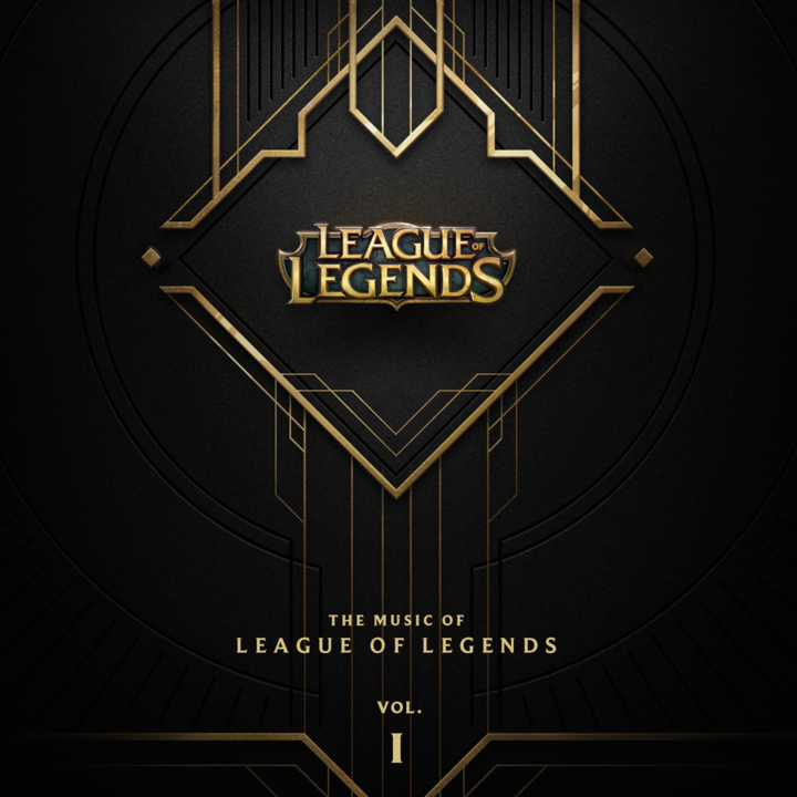 League of Legends Tour Dates