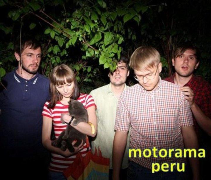 MOTORAMA PERU Tour Dates