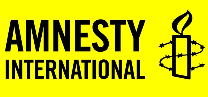 Amnesty International Tour Dates