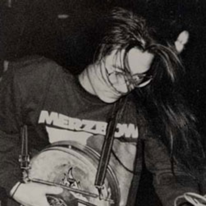 Merzbow Tour Dates