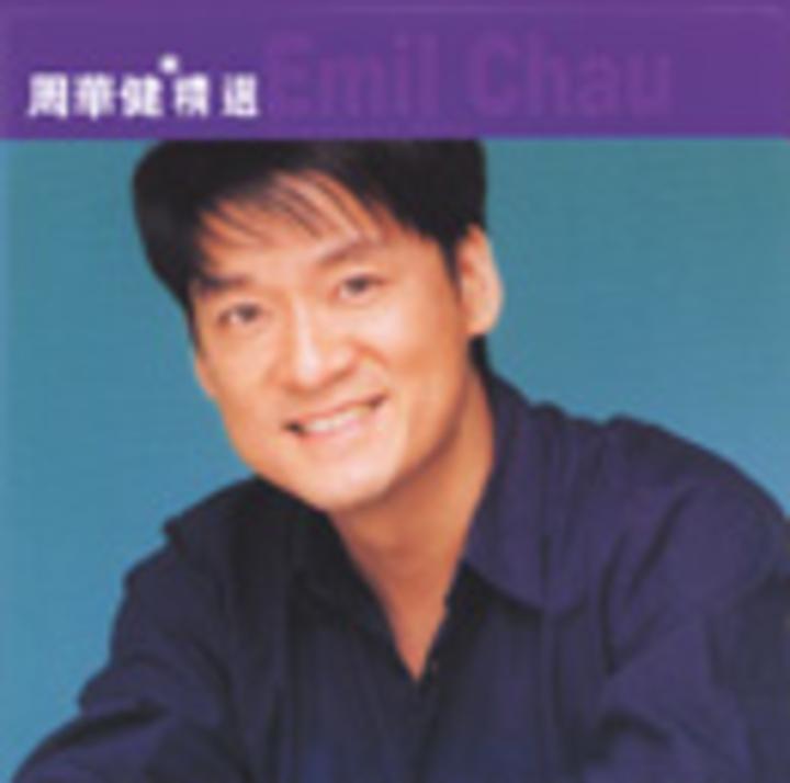 Emil Chau Tour Dates