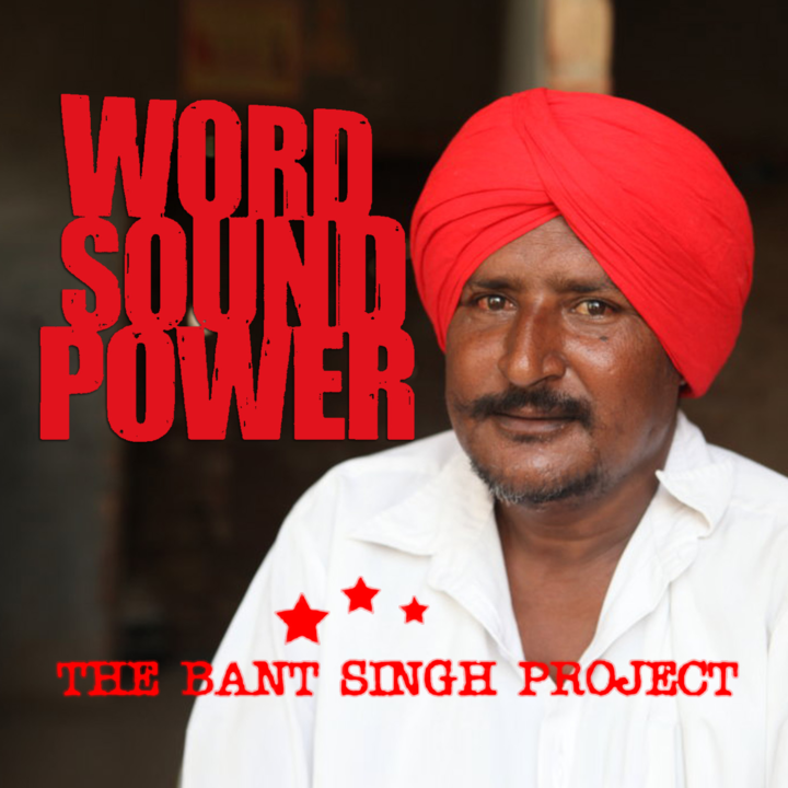 Word Sound Power Tour Dates