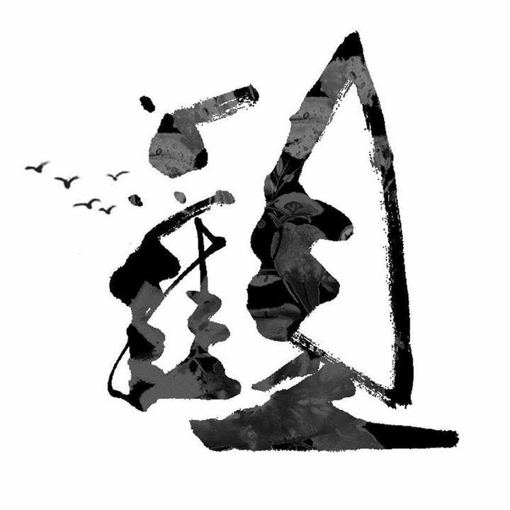 Chock Ma 戳麻 Tour Dates