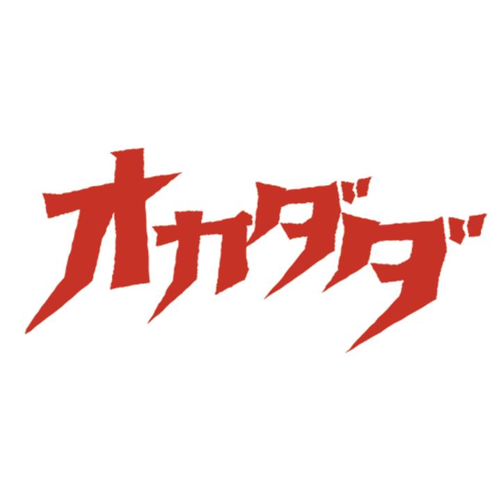 Okadada Tour Dates