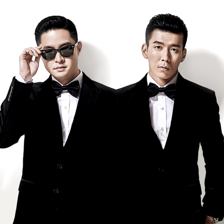 Jinusean Tour Dates