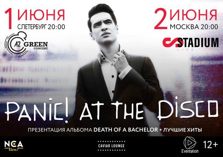 Panic! At The Disco @ A2 - Saint Petersburg, Russia