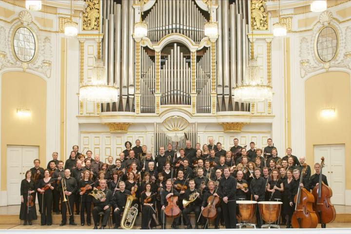 Mozarteum Orchestra Salzburg Tour Dates