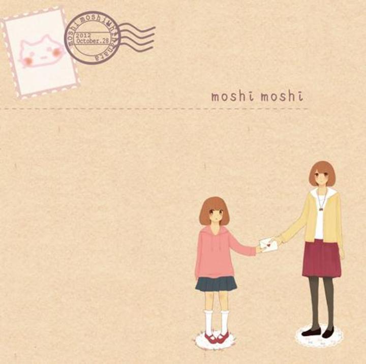 Moshi Moshi Tour Dates