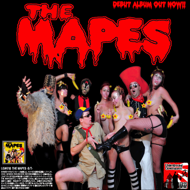 the mapes Tour Dates
