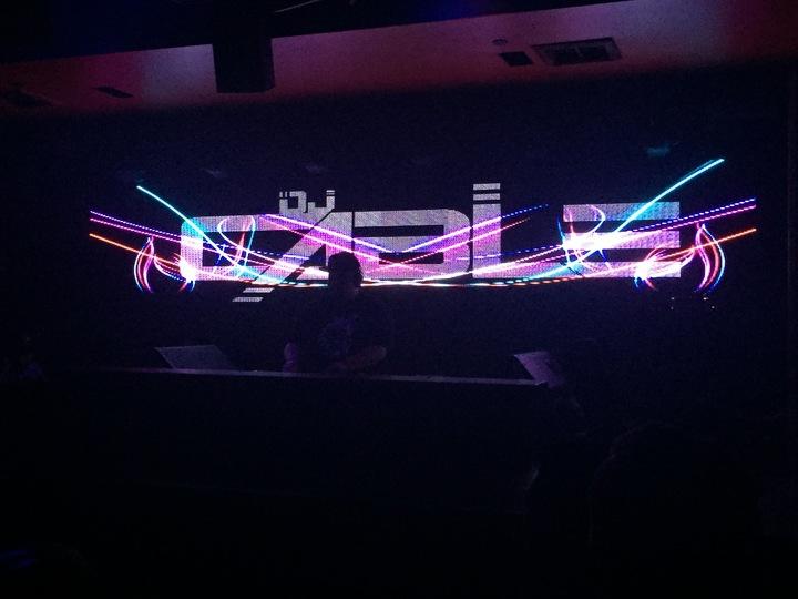 DJ Cable Tour Dates