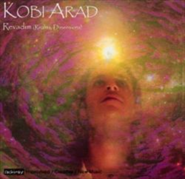 Kobi Arad Tour Dates