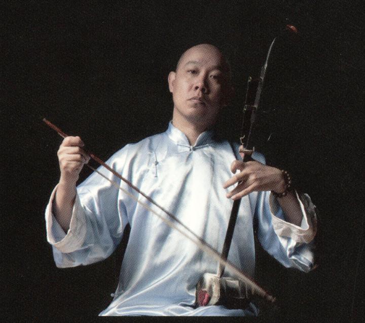 Guo Gan Tour Dates