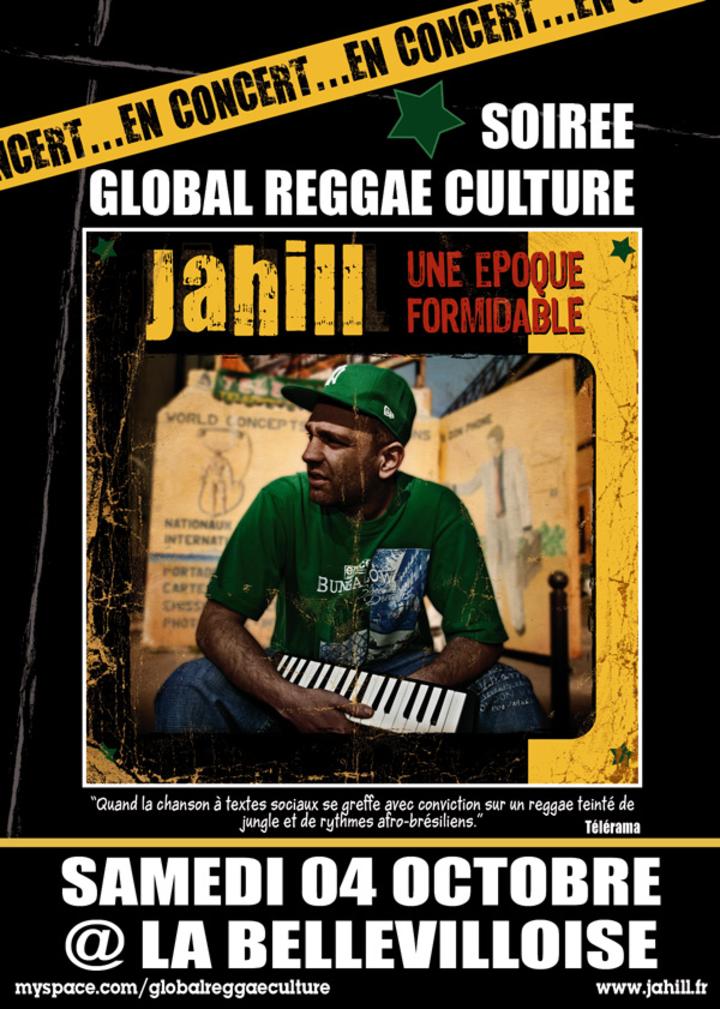 Jahill Tour Dates
