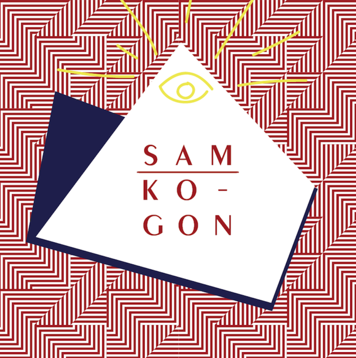 Sam Kogon Tour Dates