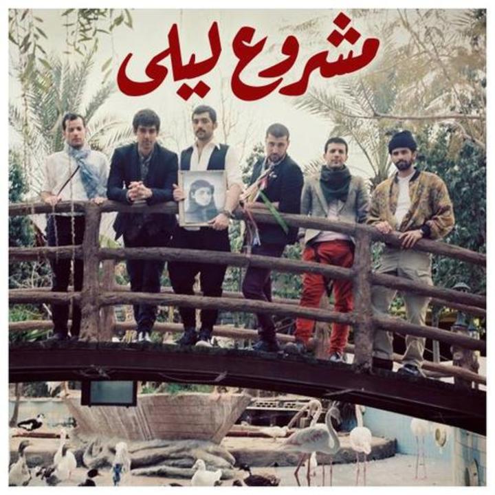 Mashrou Leila Tour Dates