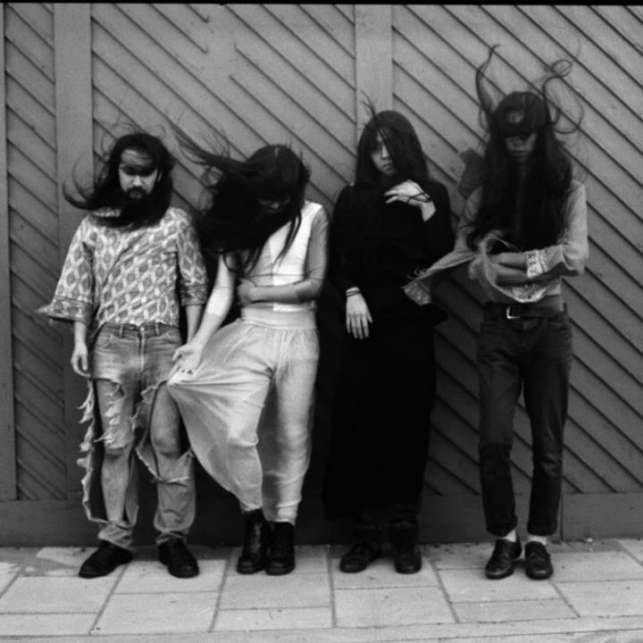 Bo Ningen Tour Dates