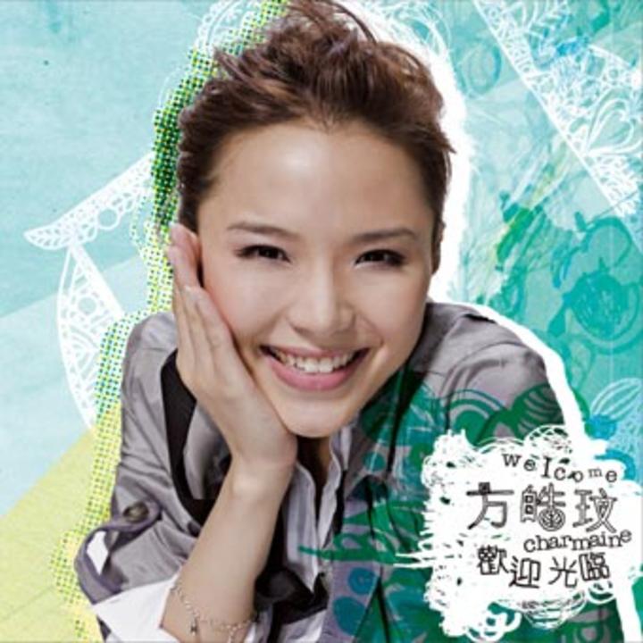 Charmaine Fong @ Star Hall, KITEC - Kwun Tong, Hong Kong-China