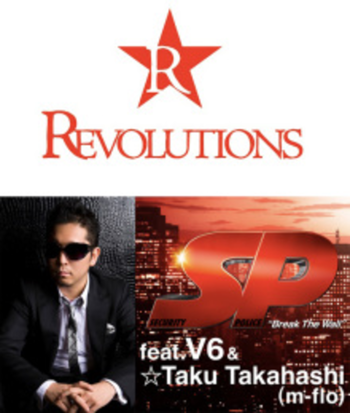Revolutions Tour Dates