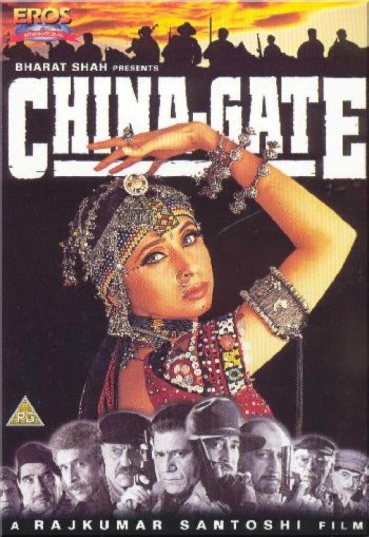 China Gate Tour Dates