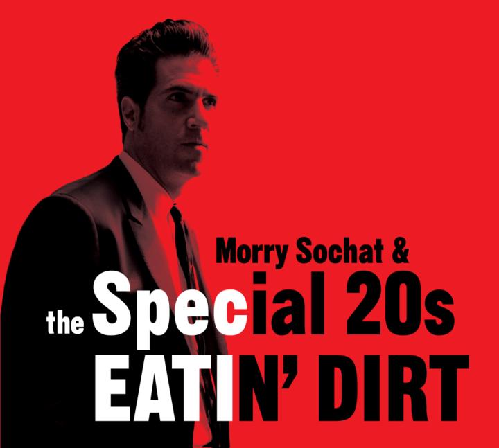 Morry Sochat Tour Dates
