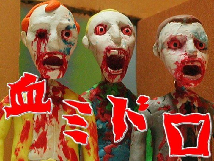 血ミドロ - ケツミドロ Tour Dates