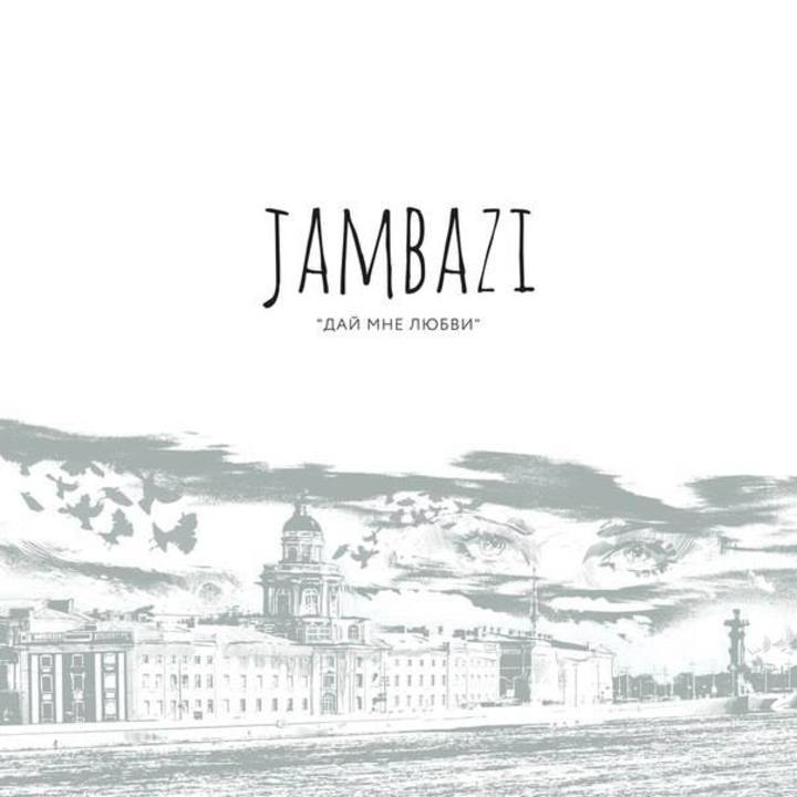 JAMBAZI Tour Dates