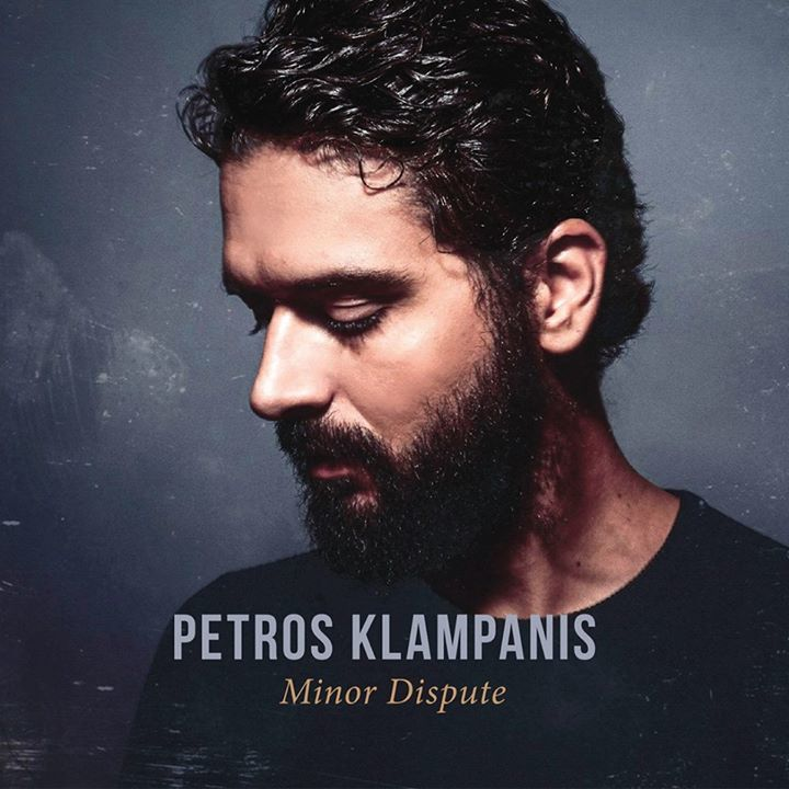 Petros Klampanis Tour Dates