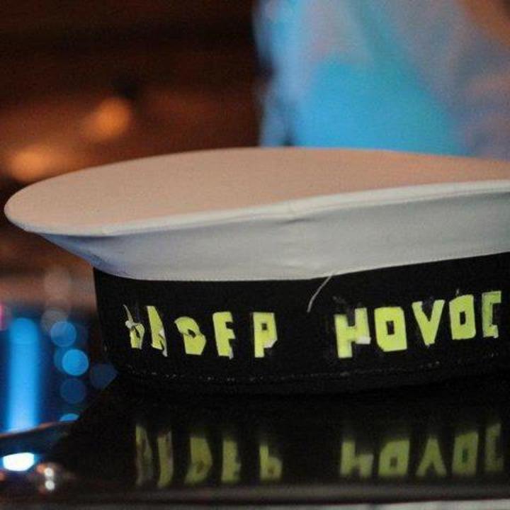 UNDER HOVOC Tour Dates