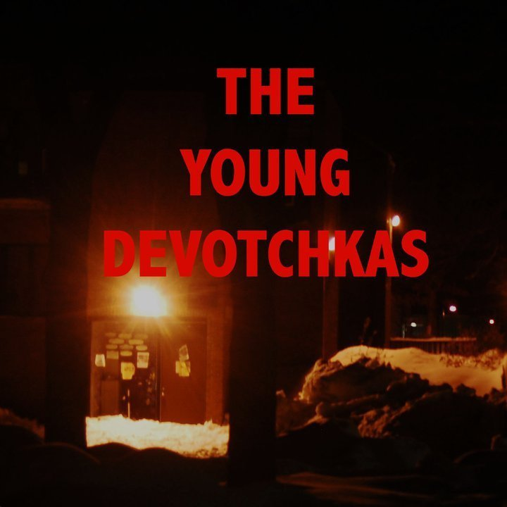 The Young DeVotchkas Tour Dates