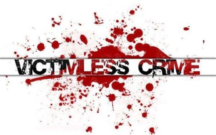 Victimless Crime Tour Dates